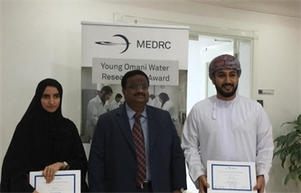 جائزة الباحثين العمانيين الشباب في مجال المياه