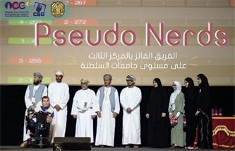 مبروك للفائزين في مسابقة عمان الجامعية للبرمجة