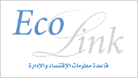 EcoLink