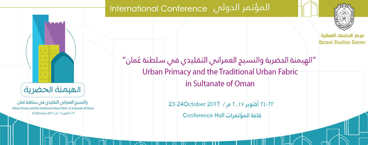 imgInternational Conference of Urban Primacy & the Traditional Urban Fabric in Sultanate of Oman