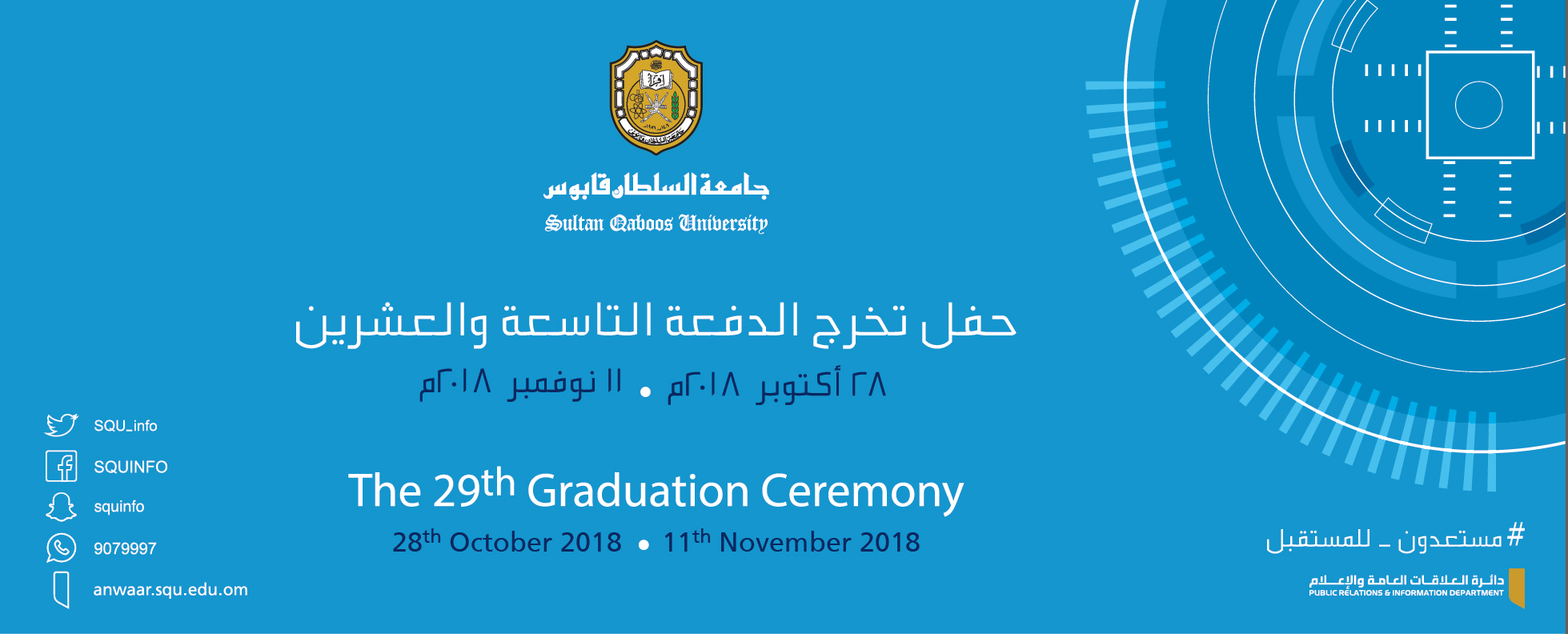imgThe 29th Graduation Ceremony | 28th October 2018 - 11th November 2018