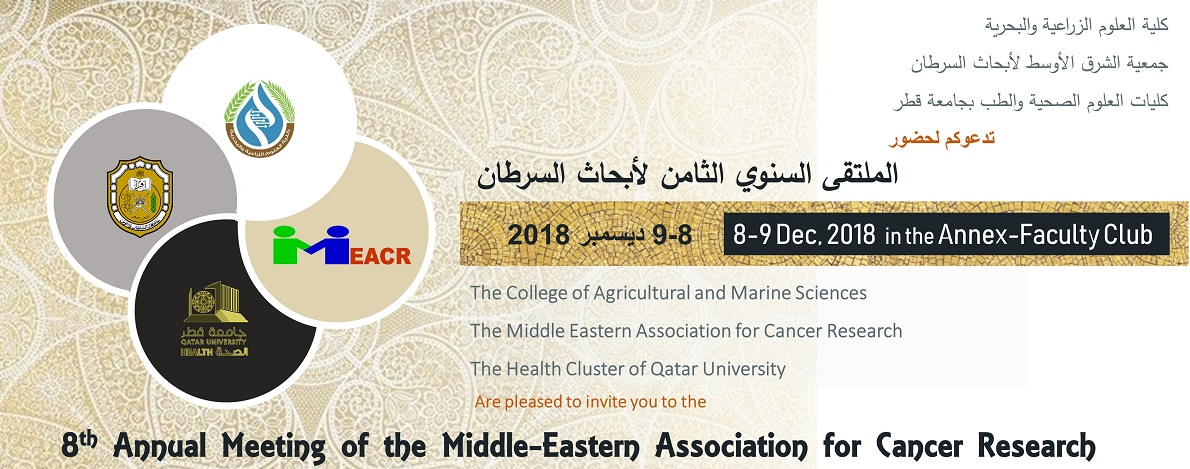 imgThe 8th Annual Meeting of the Middle-Eastern Association for Cancer Research