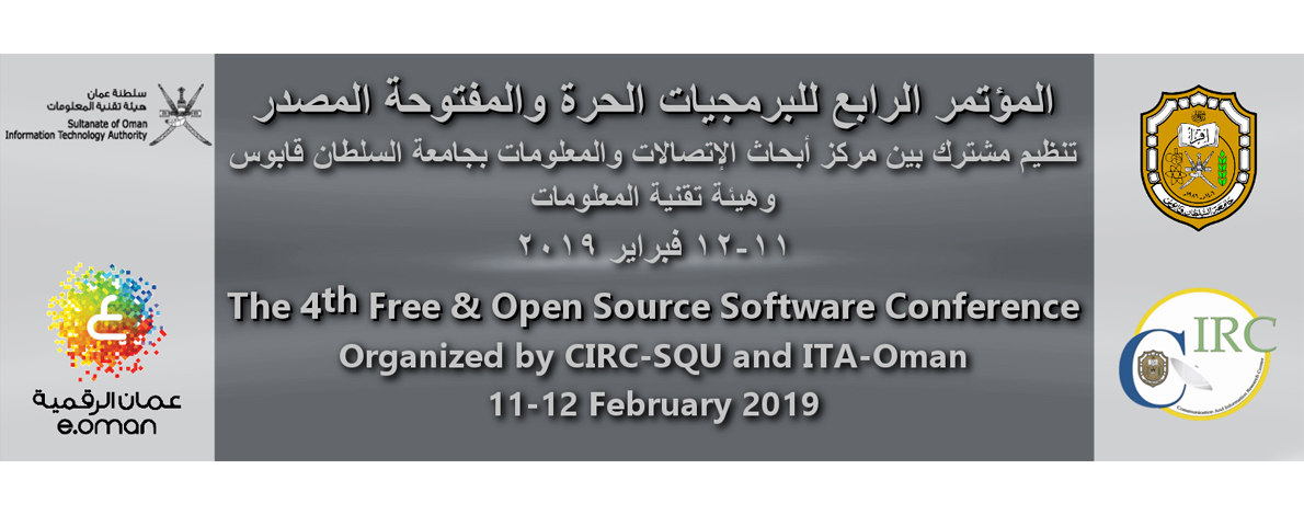 imgThe 4th Free & Open Source Software Conference