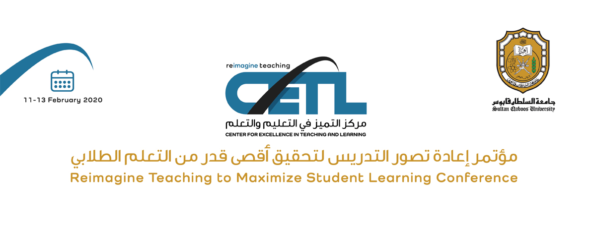 imgReimagine Teaching to Maximize Student Learning Conference
