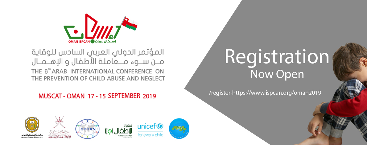 imgThe 6th Arab International Conference on the Prevention of Child Abuse & Neglect