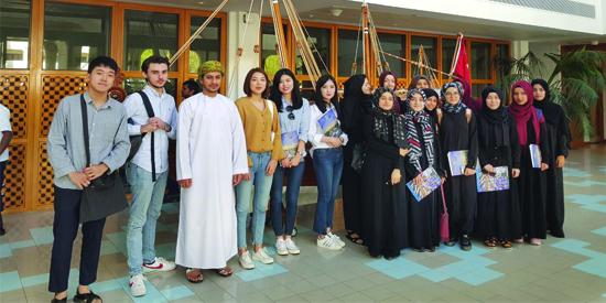 Student Exchange Program