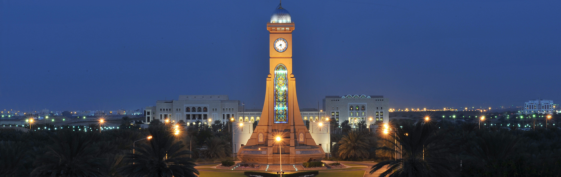SQU Clock Tower