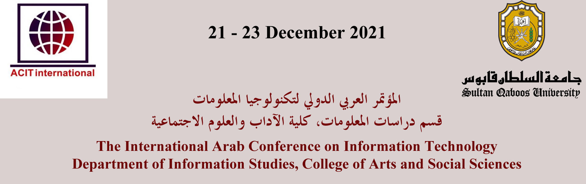 Conference of IT