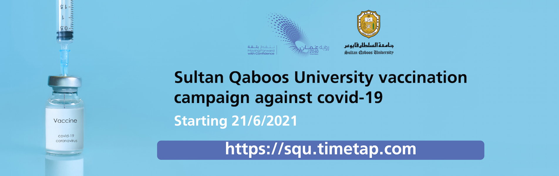Vaccination Campaign against Covid-19