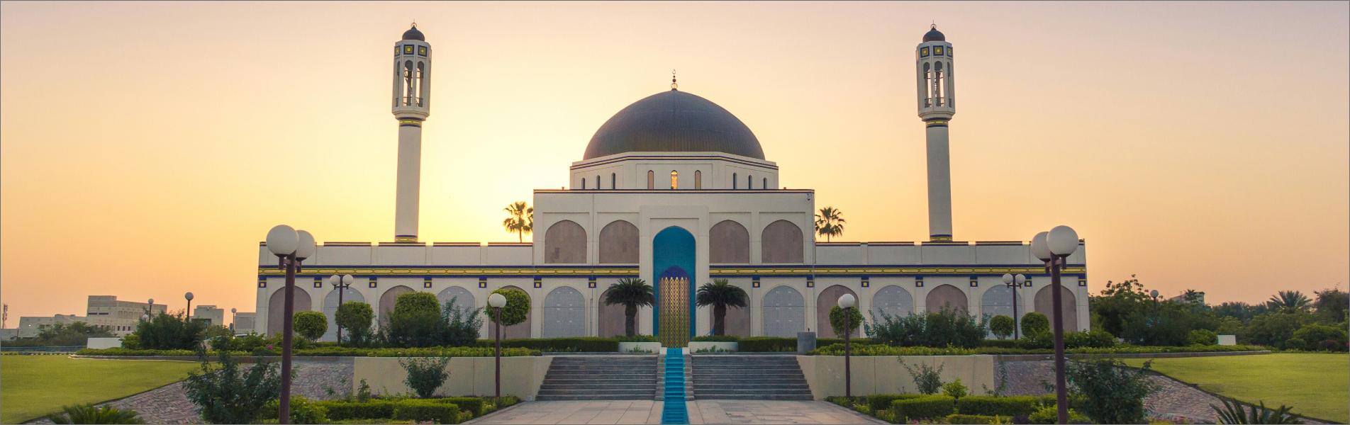 مسجد الجامعة