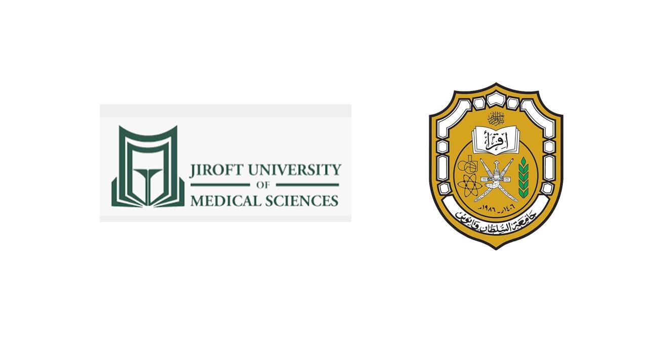 Jiroft University of Medical Science