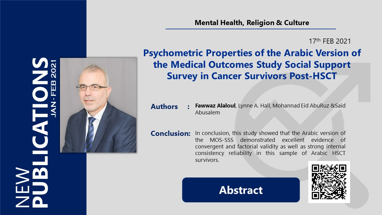 Psychometric Properties of the Arabic Version of the Medical Outcomes Study Social Support Survey in Cancer Survivors Post-HSCT
