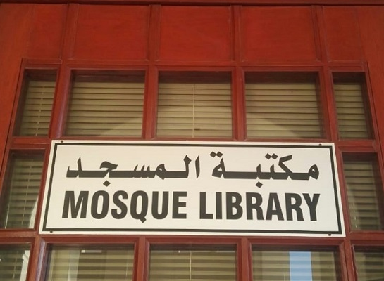 Mosque Library