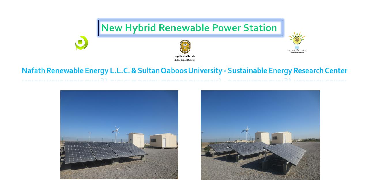 Hybrid Renewable Power Station