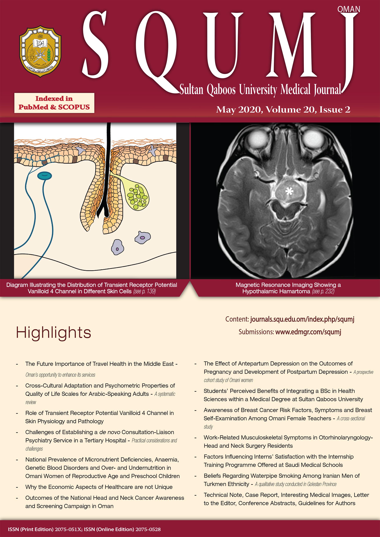 SQU MedicalJournal