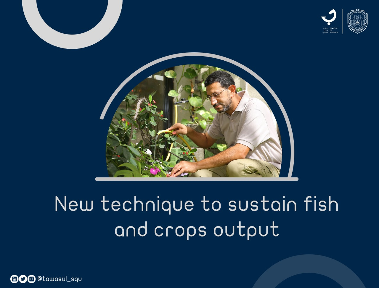 New technique to sustain fish and crops output
