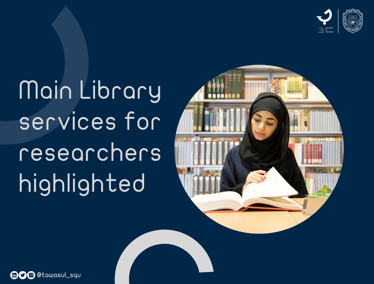 Main Library services for researchers highlighted