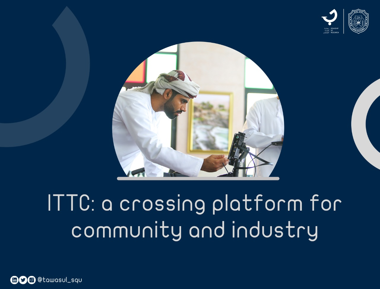 ITTC: A crossing platform for community and industry