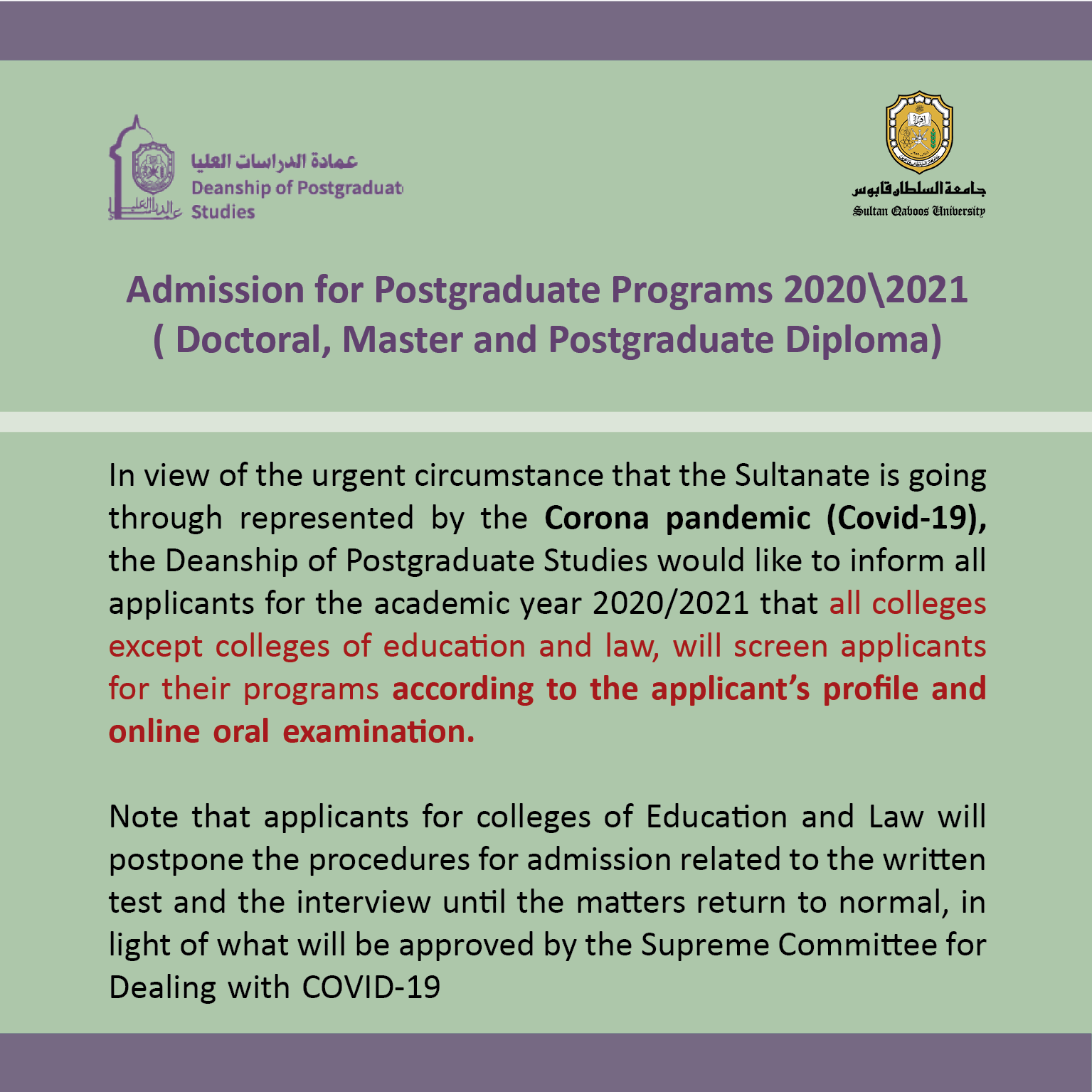 Admission for Postgraduate Programs 2020/2021
