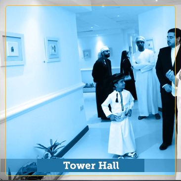 Tower Hall