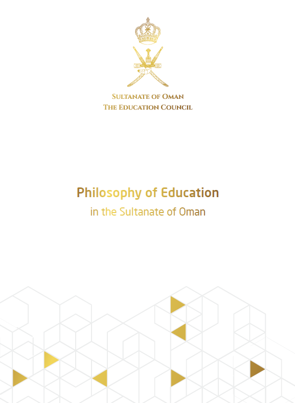philosophy-of-education-omanEng